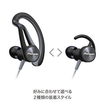 Auriculares Pioneer SE-E5T-H - Cinzento