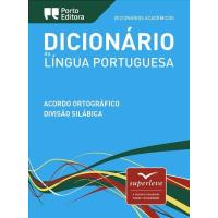 Dicionário Académico da Língua Portuguesa - Superleve