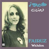 Wahdon - LP 12''