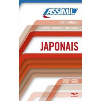 Dictionnaire Assimil - Japonais