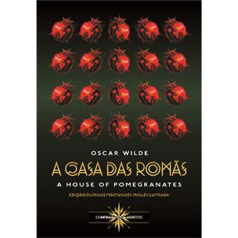 A Casa das Romãs - The House of Pomegranates