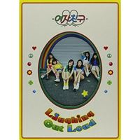 Vol.1: Laughing Out Loud - CD