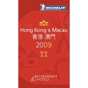 Hong kong guia hr 2009 60035*******