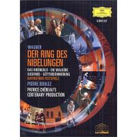 Wagner | O Anel dos Nibelungos (8DVD)
