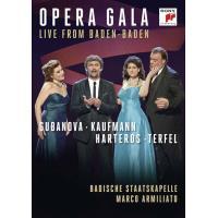 Opera Gala | Live from Baden-Baden (DVD)