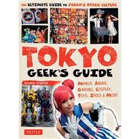 Tokyo geek's guide