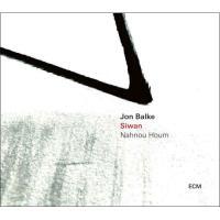 Siwan: Nahnou Houm - CD