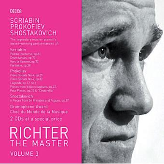 VARIOS-PECAS PARA PIANO (2CD)