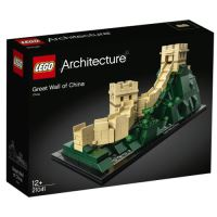 LEGO Architecture 21041 Grande Muralha da China