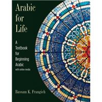 Arabic for life