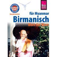 Sprachfuhrer birmanisch fur myanmar