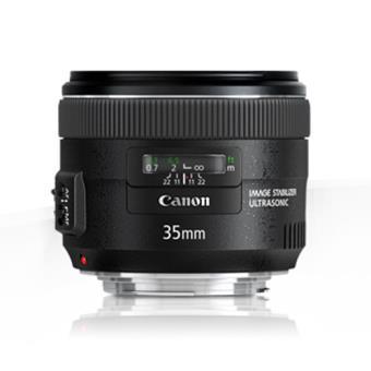 Canon Objetiva EF 35mm f/2 IS USM