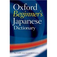 Beginner Japanese Dictionary