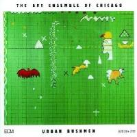 Urban Bushmen (2CD)