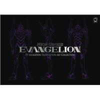 Neon genesis evangelion: tv animati