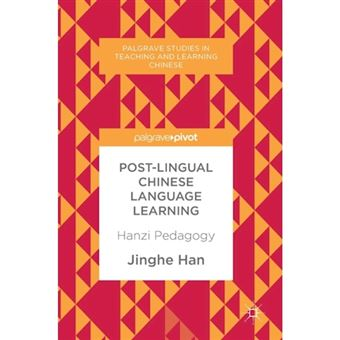 Post-lingual chinese language learn