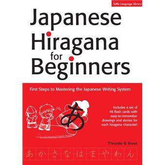 Japanese Hiragana for Beginners