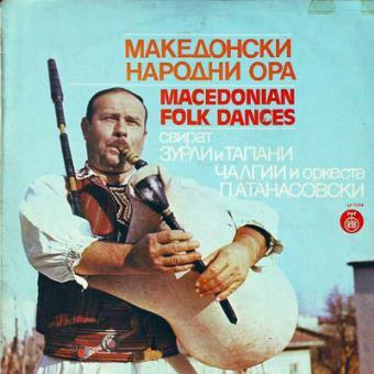 Macedonia: Folkdance