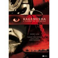 Kagemusha: A Sombra do Guerreiro (1980)