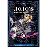 JoJo's Bizarre Adventure - Part 3: Stardust Crusaders - Book 2