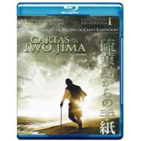 Cartas de Iwo Jima - Blu-ary
