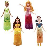 Disney Princesas - Hasbro - Envio Aleatório