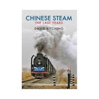 Chinese steam