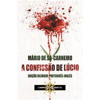 A Confissão de Lúcio | Lucio's Confession -