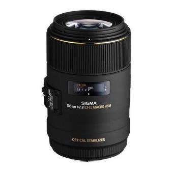 Sigma Objetiva 105mm f/2.8 DG OS Macro (Canon)