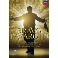Bravo Pavarotti (DVD)