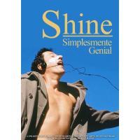 Shine - Simplesmente Genial