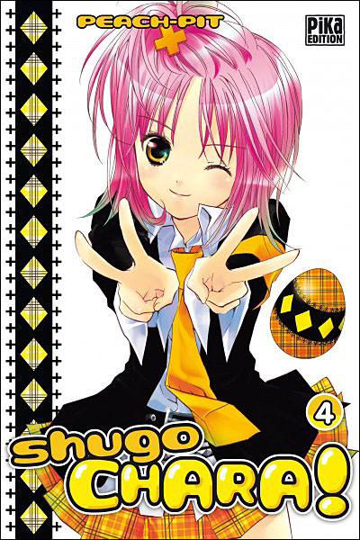 Shugo Chara - Tome 04 : Shugo Chara !