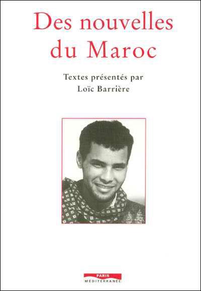 Des nouvelles du Maroc
