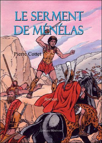 Le serment de Ménélas