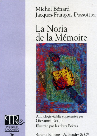 La noria de la mémoire