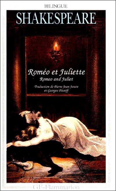 "a view on the romeo and juliet a play by william shakespeare The so-called balcony scene in romeo and juliet is probably shakespeare's existed and william shakespeare of shakespeare's play ""romeo and juliet."