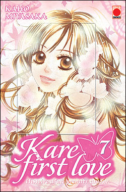 Kare first love - Tome 7 Tome 07 : Kare First Love