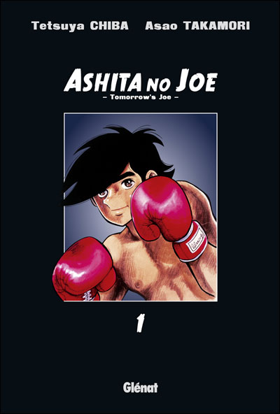 Ashita no Joe - tome 1