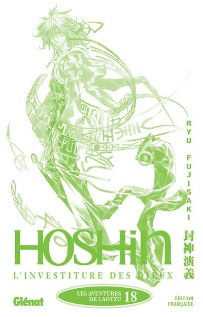 Hôshin l'investiture des dieux - Tome 18 Tome 18 : Hôshin - L'Investiture des dieux
