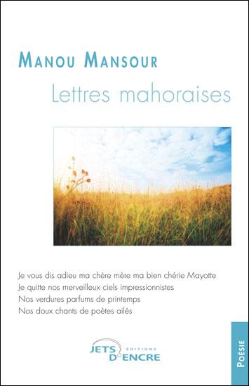 Lettres mahoraises