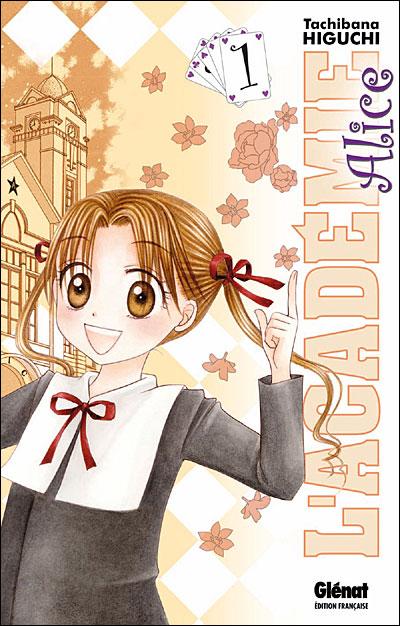L'Académie Alice - tome 1
