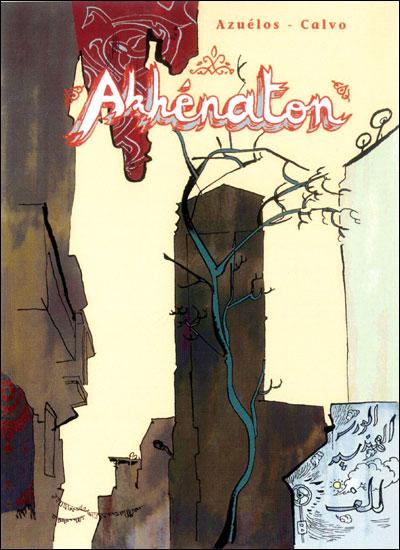 Akhénaton