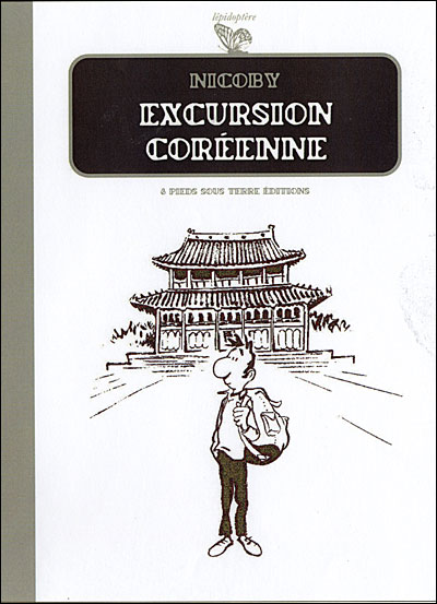 Excursion en Corée