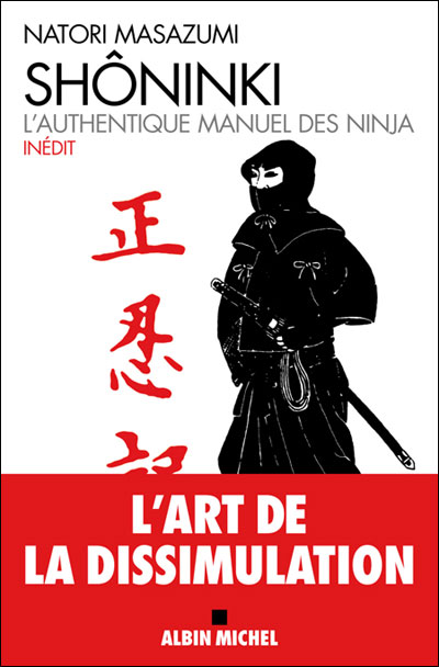 Shoninki - L'authentique manuel des ninja