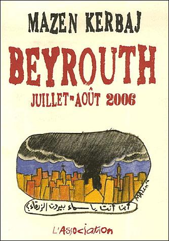 Beyrouth Juillet-Août 2006