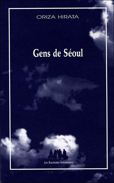 Gens de Séoul