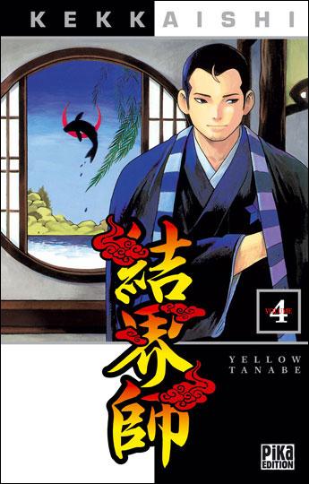 Kekkaishi - Tome 4 Tome 04 : Kekkaishi