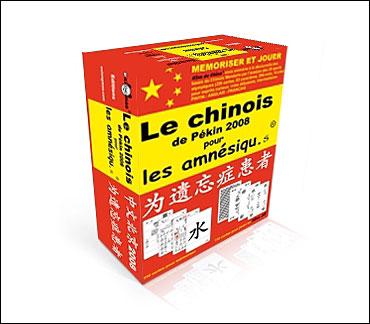 Le chinois de Pékin 2008 pour les amnésiques