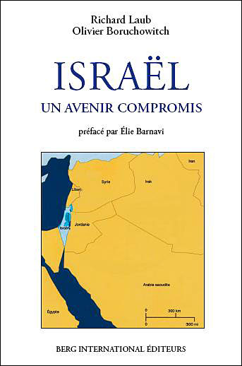 Israël : un avenir compromis