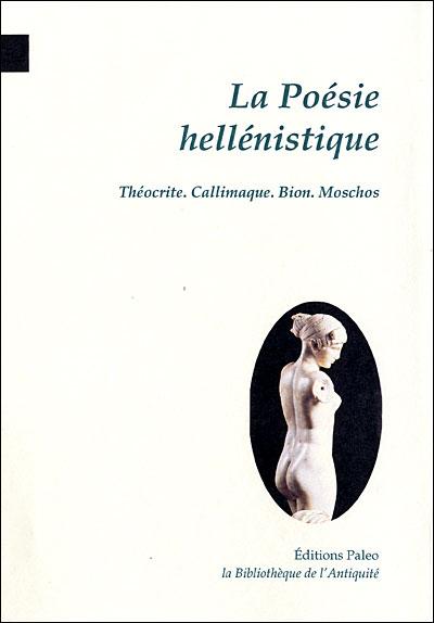 La poésie hellénistique - Paleo Eds